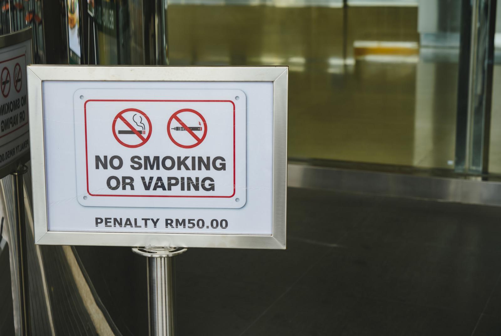 認知症予防と喫煙。喫煙の健康被害について考える。認知症予防研究協会。